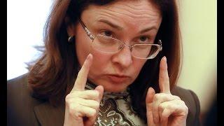 Набиуллина отказала Путину