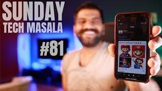 #81 Sunday Tech Masala - I'm Mr. Mario 😂Zenfone 5Z Results