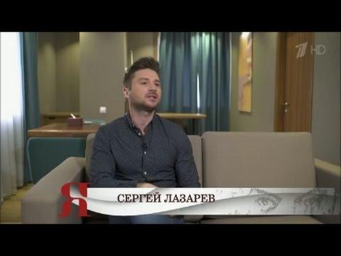 популярным стало прямой эфир интервью с сергеем лазаревым вместе покупками верхней