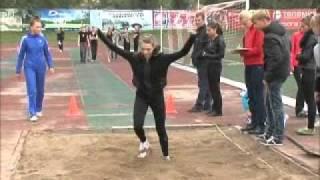 Легкая атлетика школы 2 этап.wmv