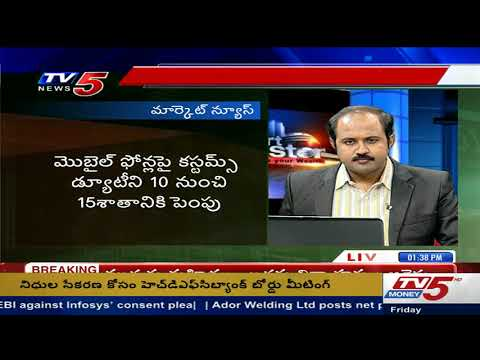 15th December 2017 TV5 News Smart Investor