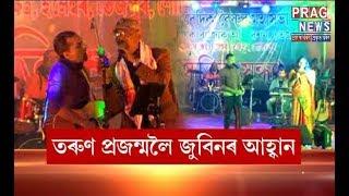 """""""I am a socialist, won't join politics""""- Assam's heartthrob Zubeen Garg"""