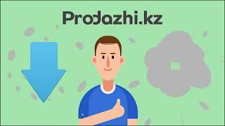Prodazhi.kz про те, що таке наскрізна аналітика за 1 хв