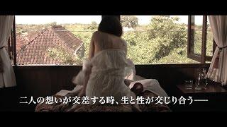 杉野希妃が三津谷葉子×斎藤工のW主演を迎え男と女の在り方を描く 生き...