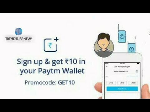 Paytm new add money promocode 2018 | GET 10 | TRENDTUBE News ||