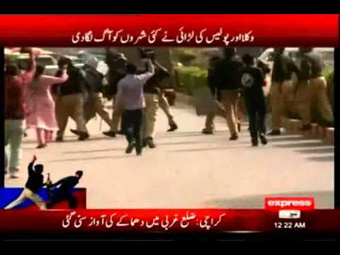 Clashes between Police and Lawyers in Daska show state failure in Daska
