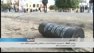 تونس : تجدد الاشتباكات في القصرين قبيل سريان قرار منع التجول وعنف التظاهرات يقرع ناقوس الخطر