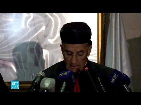 البطريرك الماروني بشارة الراعي يدعو -لاحتضان انتفاضة- الشعب اللبناني  - نشر قبل 4 ساعة