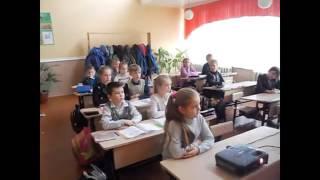Разработка уроков начальных классов Гороховой Ирины Юрьевны 2