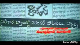 Sindhooram -  powerful song by Sirivenella - YouTube.MP4