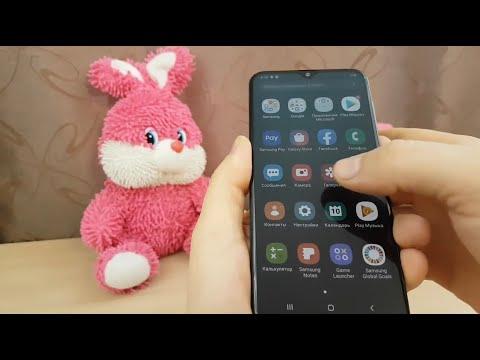 Samsung Galaxy A30s Обзор бюджетного смартфона