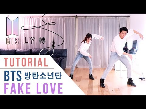 BTS (방탄소년단) - 'FAKE LOVE' Dance Tutorial (Mirrored) | Ellen and Brian