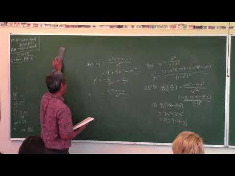 AB discuss 3.3 lecture 3.4 (particle motion)
