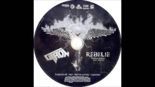 Citron - Rebelie rebelů [2015 CD Records]