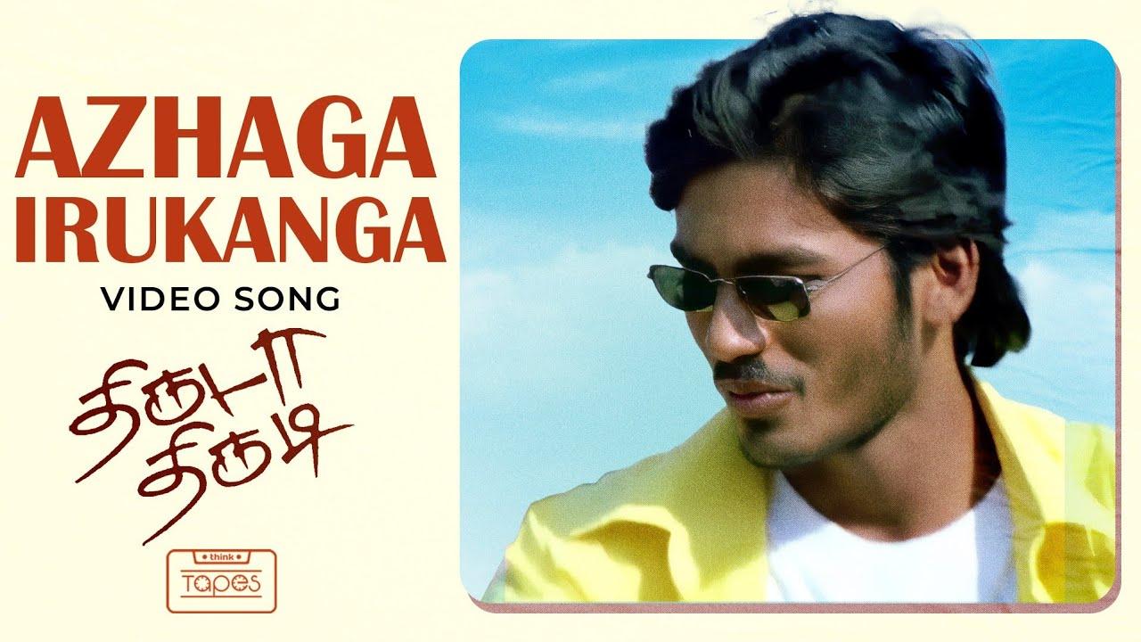 Azhaga Irukanga Video Song | Thiruda Thirudi | Dhanush, Chaya Singh | Dhina
