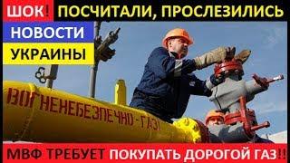 видео Где покупать СИЗ в Украине