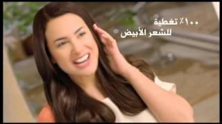 Garnier Color Naturals Number 1 In Egypt Thumbnail