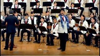 浜名高校 吹奏楽部「エル・クンバンチェロ」