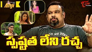 Kathi Mahesh Comments on Casting Couch Controve...