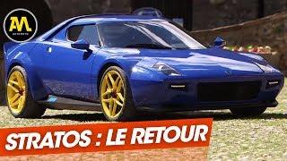 Pas une Porsche, pas une Ferrari, c'est une Stratos !
