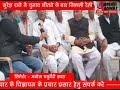ADBHUT AAWAJ 13 11 2020 सुरेश राजे ने चुनाव जीतने के बाद निकाली रैली