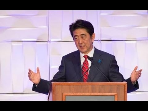 Japanese PM will not attend events in China on Sept  3rd