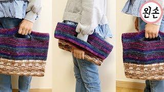 코바늘 클러치백 뜨기,  클러치가방,  Crochet …