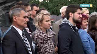 В Гродно прошли памятные мероприятия, посвященные первому дню войны