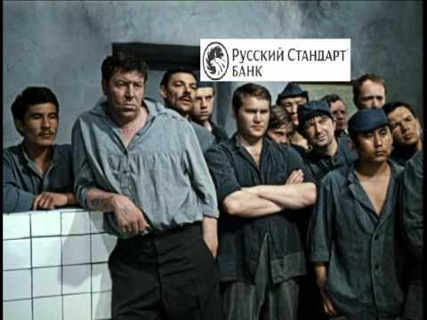 Банк Русский Стандарт  угрожает заемщику. Коллекторы. Звонок Должнику.