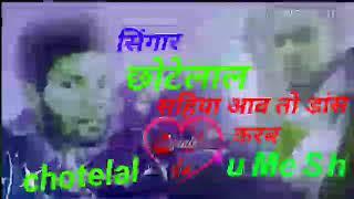 Nagpuri dj song sahiya  how to dance karab