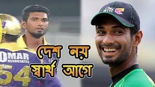 ব্রেকিং: সিপিএলে ভয়ঙ্কর দলে সুযোগ পেলেন মাহমুদুল্লাহ রিয়াদ | Mahmudullah Riyad CPL