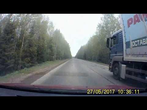 Чернушка - Пермь за 18 минут