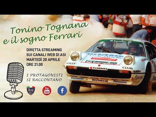 Tonino Tognana e il sogno Ferrari