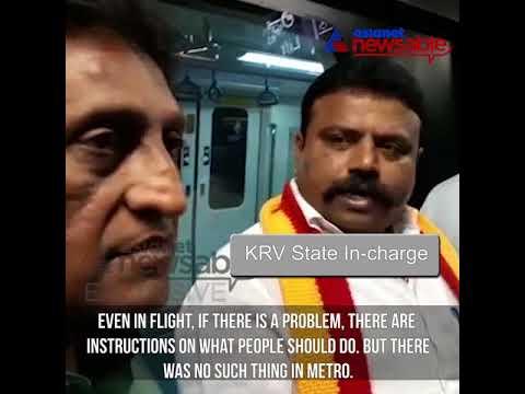 Namma Metro VS Karnataka Rakshana Vedike: Concern or publicity?
