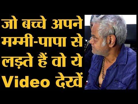 क्यों हमेशा हंसाने वाले Sanjay Mishra बात करते करते रोने लगे?  । Interview