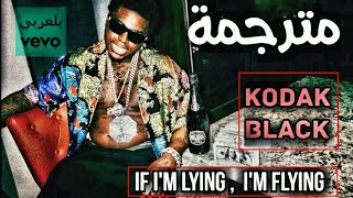 Kodak Black - If I'm Lying , I'm Flying Lyrics مترجمة