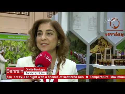 البحرين : Bahrain English News Bulletins 22-02-2017