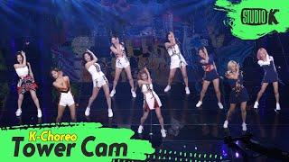 [K-Choreo Tower Cam 4K] 트와이스직캠 'Alcohol-Free ' (TWICE Choreography) l @MusicBank KBS 210618