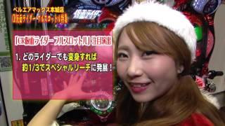 もうすぐクリスマスということで、ゆみちゃん&ゆりちゃんは サンタコス...
