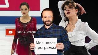 Илья Авербух ПОСТАВИТ Медведевой короткую программу или ПОДНЯТИЕ ВОЗРАСТА