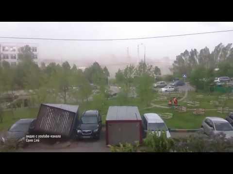 Ураган в Москве 29 мая 2017 года обрушился на Москву