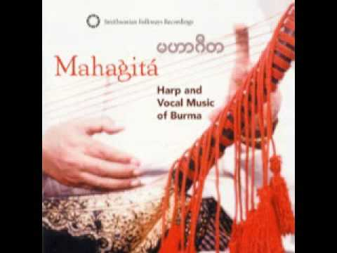 Glory of the King - Burmese classical music (arch harp)