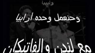 الشيخ امام فاليري جيسكار ديستان..wmv