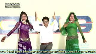 New Meena geet Trailer With Old Video Suresh Me...