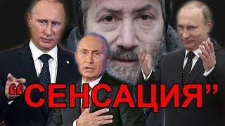 Сенсация! Леонид Радзиховский о выборах президента России в 2018