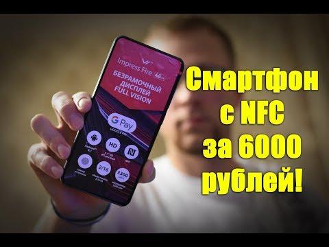 📱Vertex Impress Fire 4g LTE распаковка