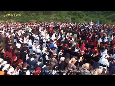 Αποτέλεσμα εικόνας για δημοτικοί χοροί στον Λόφο Καστά