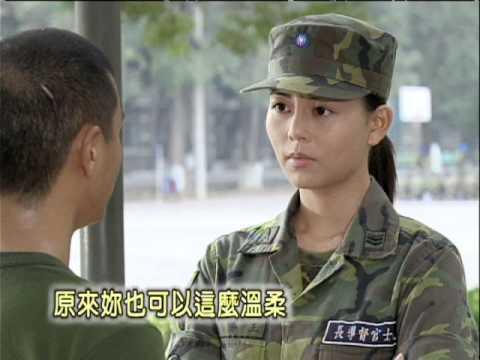 新兵日記第9週-麻辣士官長王勝男.班兵羅剛 觸電啦!!! - YouTube