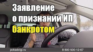 видео Другие необходимые документы юр.лица