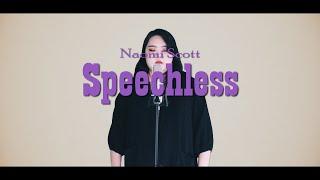 [실용음악과정M/V] Speechless - Naomi…